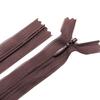 Молния пласт потайная №3 50 см цвет коричневый фото