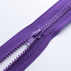 Молния тракторная разъёмная 55см; цвет: 865 - фиолетовый фото
