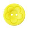 Пуговица детская на два прокола кругл Цветок 15 мм цвет св-желтый упаковка 50 шт фото