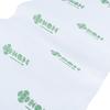 Полотенце вафельное отбеленное 200гр/м2 45/80 см с логотипом фото