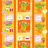Вафельное полотно набивное 150 см 449/3 Тюльпаны цвет оранжевый фото
