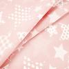 Бязь плательная 150 см 1683/4 цвет персик фото