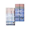 Платки носовые элитные мужские 45430 12 шт фото