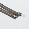 Молния металл №5СТ никель два замка 80см D034 серый фото