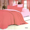 Полисатин гладкокрашеный 220 см цвет 12-1310 розовый фото