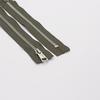 Молния металл №5СТ никель н/р 18см D034 серый фото