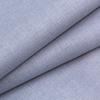 Ткань на отрез бязь М/л Шуя 150 см 16460 цвет светлый графит 1 фото