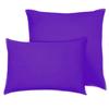Наволочка на молнии Трикотаж цвет фиолетовый 50/70 фото