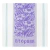 Полотенце лен 170гр/м2 Вторник цвет фиолетовый 50/50 фото