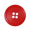 Пуговицы РП-28 4-х прокол 28 мм 51300 цвет НП4R0217 красный упаковка 24 шт фото