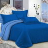 Полисатин гладкокрашеный 220 см цвет 18-4141 синий фото