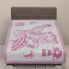 Одеяло детское байковое жаккардовое 100/140 см коты цвет розовый фото
