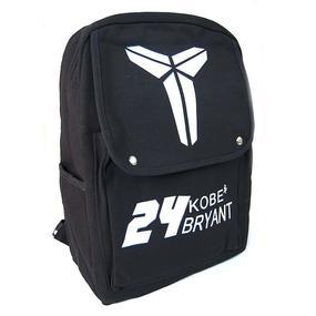 Школьный рюкзак 24 цвет черный фото
