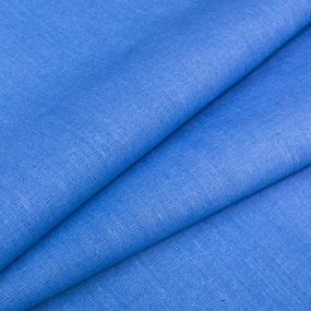 Ткань на отрез бязь Голубая гладкокрашеная 120 гр/м2 150 см фото