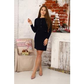 Платье Ванесса тем. синие Д495 р 56 фото