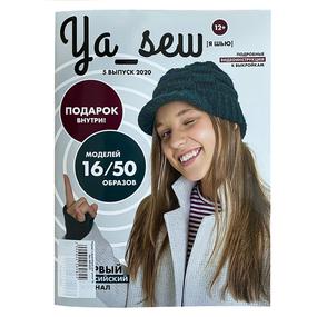 Журнал с выкройками для шитья Ya Sew №5/2020 фото