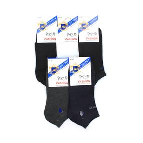 Мужские носки Kaerdan A-1713 хлопок размер 41-47 фото