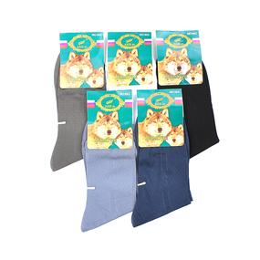 Мужские носки Ланю 553 бамбук размер 41-47 фото