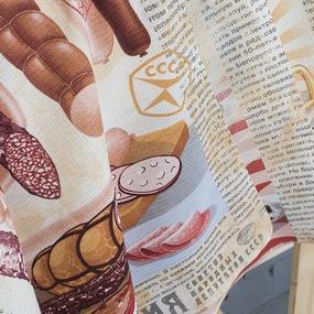 Набор вафельных полотенец 3 шт 50/60 см 30189/1 Советские деликатесы фото