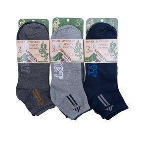 Мужские носки Комфорт плюс 478-3868-b размер 41-47 фото