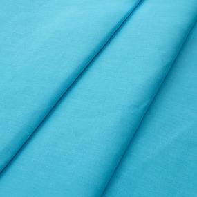 Мерный лоскут бязь гладкокрашеная ГОСТ 150 см цвет бирюза фото