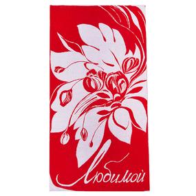 Полотенце махровое 1255 Любимой цвет красный 70/140 см фото