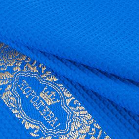 Полотенце вафельное Королева цвет синий 50/70 см фото