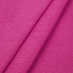 Ткань на отрез поплин гладкокрашеный 115 гр/м2 220 см цвет малина фото