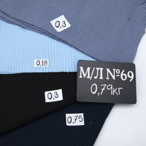 Весовой лоскут трикотаж Лапша м/л 69 0,790 кг фото