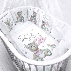 Ткань на отрез перкаль детский 112/150 см 22 Мишки Baby Girl фото