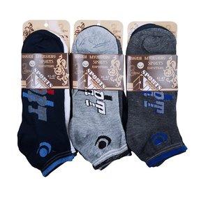 Мужские носки Комфорт плюс 478-3868-h размер 41-47 фото