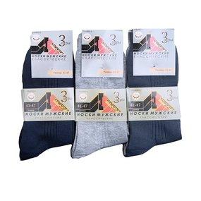 Мужские носки Комфорт плюс 478-8982-h размер 41-47 фото
