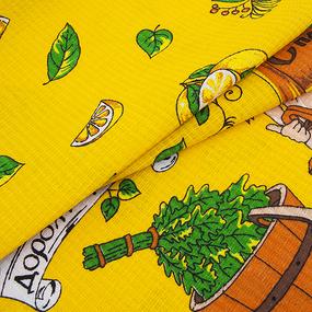Полотенце вафельное банное 150/75 см 377/5 Баня новая цвет лимон фото