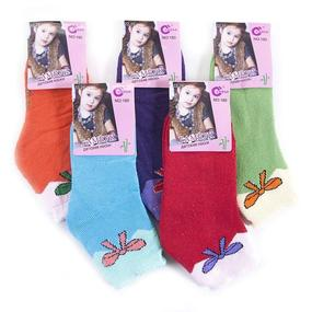 Детские носки 180 Софья махра 14-20 фото