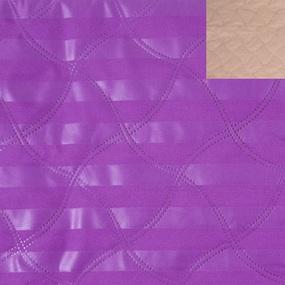 Ультрастеп 220 +/- 10 см цвет фиолетовый страйп-бежевый на отрез фото