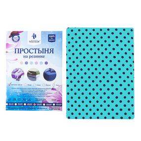 Простыня трикотажная на резинке Премиум цвет горох 60/120/12 см фото