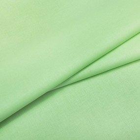 Ткань на отрез бязь ГОСТ Шуя 150 см 14210 цвет салатовый фото