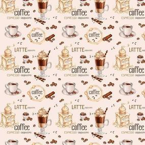Ткань на отрез вафельное полотно 50 см 5230/1 Кофейня фото