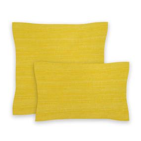 Наволочка перкаль 2049311 Эко 11 желтый упаковка 2 шт 70/70 фото