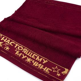 Полотенце махровое Real man 50/90 см цвет бордовый фото