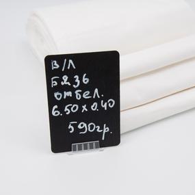 Весовой лоскут Бязь отбеленная 0,40 / 6,50 м 0,590 кг фото