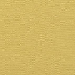 Ткань на отрез рибана с лайкрой 753-20 цвет светлый мимоза фото