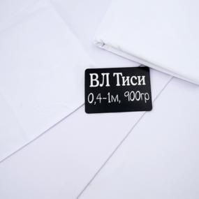 Весовой лоскут Тиси цвет белый от 0,4 до 1 м 0,900 кг фото