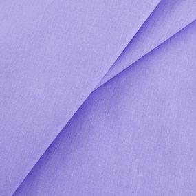 Мерный лоскут бязь гладкокрашеная 120гр/м2 220 см цвет сирень фото