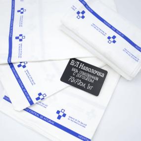 Весовой лоскут наволочка бязь отбеленная с логотипом 5 шт 70 / 70 см по 1 кг фото