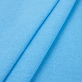 Поплин гладкокрашеный 220 см 115 гр/м2 цвет голубой фото