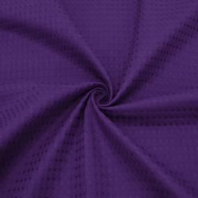 Ткань на отрез вафельное полотно гладкокрашенное 150 см 240 гр/м2 7х7 мм цвет 053 цвет баклажан фото