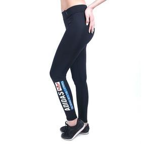 Женские спортивные легинсы 201 цвет черный размер М (42-44) фото