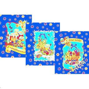 Набор вафельных полотенец 3 шт 50/60 см 539-1п Пасха фото