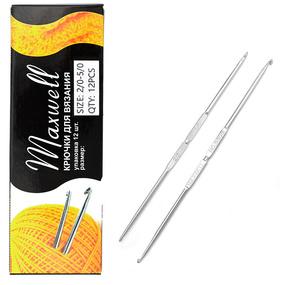 Крючок для вязания ТВ-СН-01 Maxwell Black №2/0-8/0 двусторонний. 2,1 мм- 3,5 мм фото